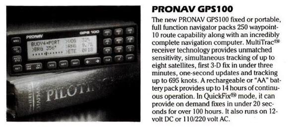 Garmin GPS 100 - pierwszy produkt firmy Garmin